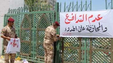 Photo of عمليات الفرات الأوسط تصدر تعليمات وتوجيهات امنية بعدة لغات