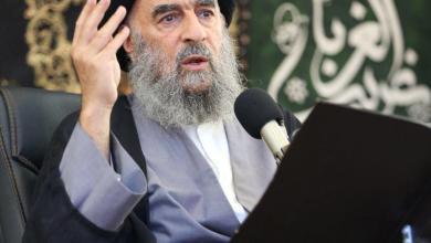 """Photo of تقي المدرسي """"ندين هذا العدوان الغاشم ونقدم العزاء للمؤمنين في العراق وإيران شعباً وقيادةً"""""""