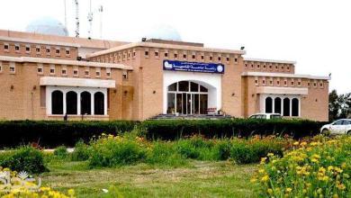 Photo of جامعة القادسية توضح حقيقة تعطيل الدوام يوم غد الخميس