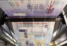 Photo of الطاقة النيابية: تشكيل صندوق لواردات النفط من المحافظات المنتجة