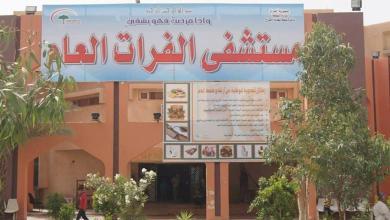 Photo of (70%) نسبة الانجاز في مركز الشفاء الذي تنفذه العتبة الحسينية في مستشفى الفرات ببغداد لمواجهة فايروس (كورونا)