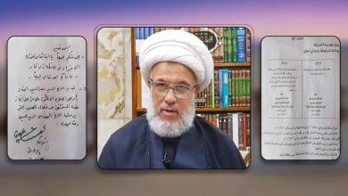 Photo of جواب ممثل المرجعية العليا على رسائل ابناء محافظة ذي قار.. وهذا ما قدمته العتبة الحسينية لهم