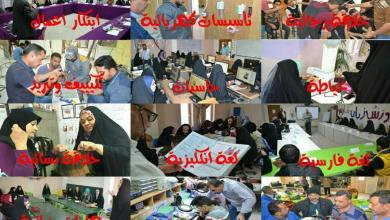 Photo of دائرة العمل والتدريب المهني تستأنف فتح جميع دوراتها