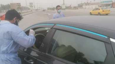 "Photo of صحة كربلاء تُعلن إنطلاق حملة فحص (pcr) لإحتواء فايروس ""كُورونا"""