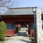 第7番金目山 光明寺
