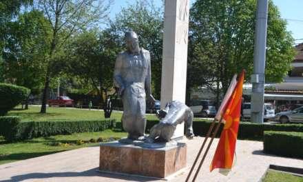 Денеска беше одбележана 71 годишнина од учеството на Македонскиот корпус на Сремскиот Фронт