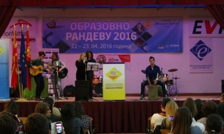 Струмичката гимназија со десет награди на МАССУМ во Скопје