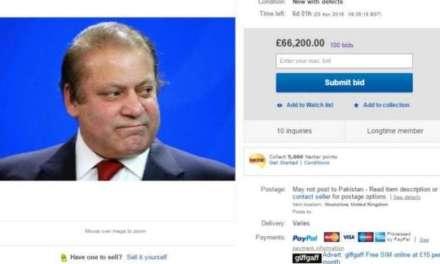 На Ибеј се продава пакистанскиот премиер