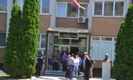 Судската администрација на штрајк