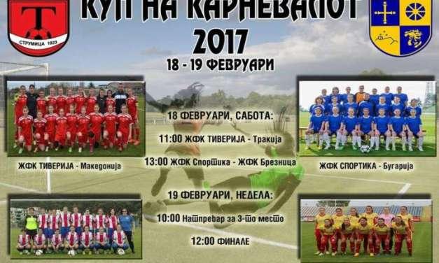 Викендов ,,тиверијанки,, огранизираат фудбалски турнир Куп Карневал- Струмица