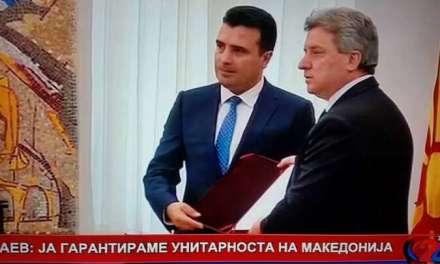 Зоран Заев го доби мандатот за нова Влада од претседателот Ѓорѓе Иванов