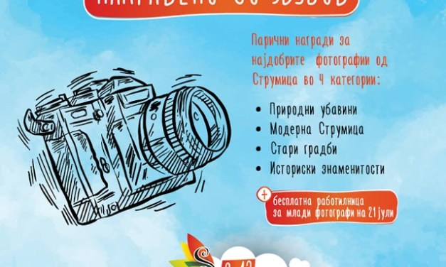 Пионерките на Наковски волеј ќе играат за Шампионска титула – на чекор се и кадетките !