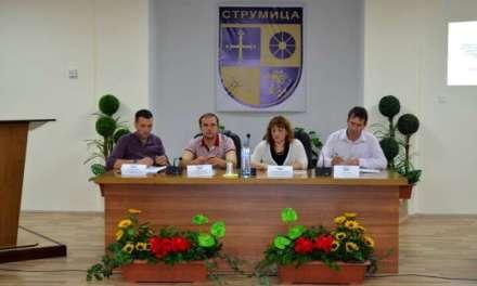 Центарот на заедницата на општина Струмица ќе го организира следниот Отворен ден со членови на Советот