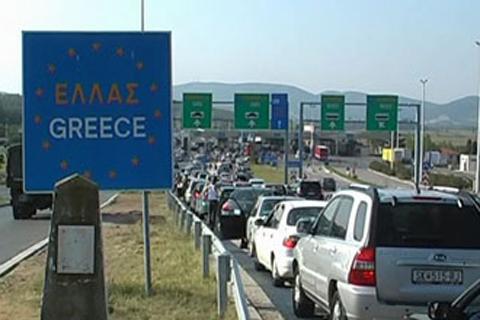 Затворени граничните премини со Грција