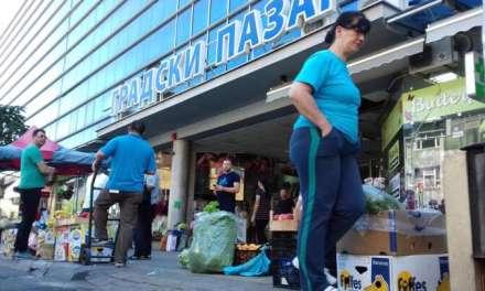 Видео – Зошто пазарџиите од Глобал 'излегоа на улица