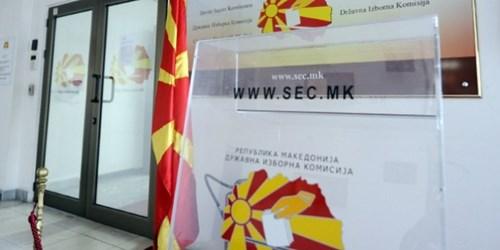 Босилово и Ново Село ги собраа потребните потписи за покренување инциијатива