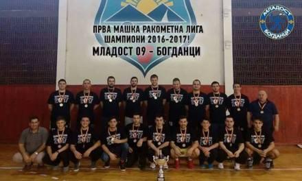 РК Младост – гордост на Богданци !  Ќе застане ли финансиски општината и фирмите зад клубот ?