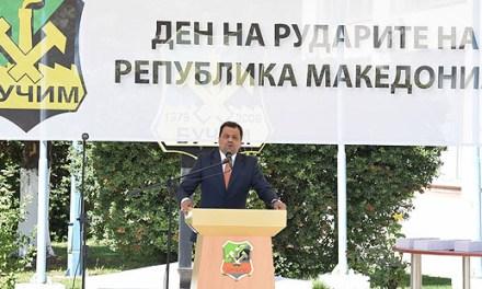 Анѓушев – Владата ќе подржува позитивни проекти со чисти технологии на преработка но и интересите и барањата на граѓаните