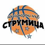 Струмица домаќин на меѓународен кошаркарски турнир