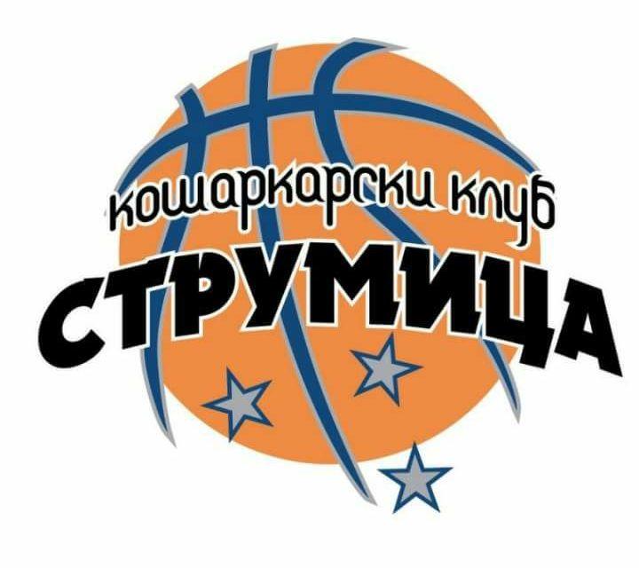 КК Струмица со новиот тренер Атанасов славеа во Битола – победа против Пелистер