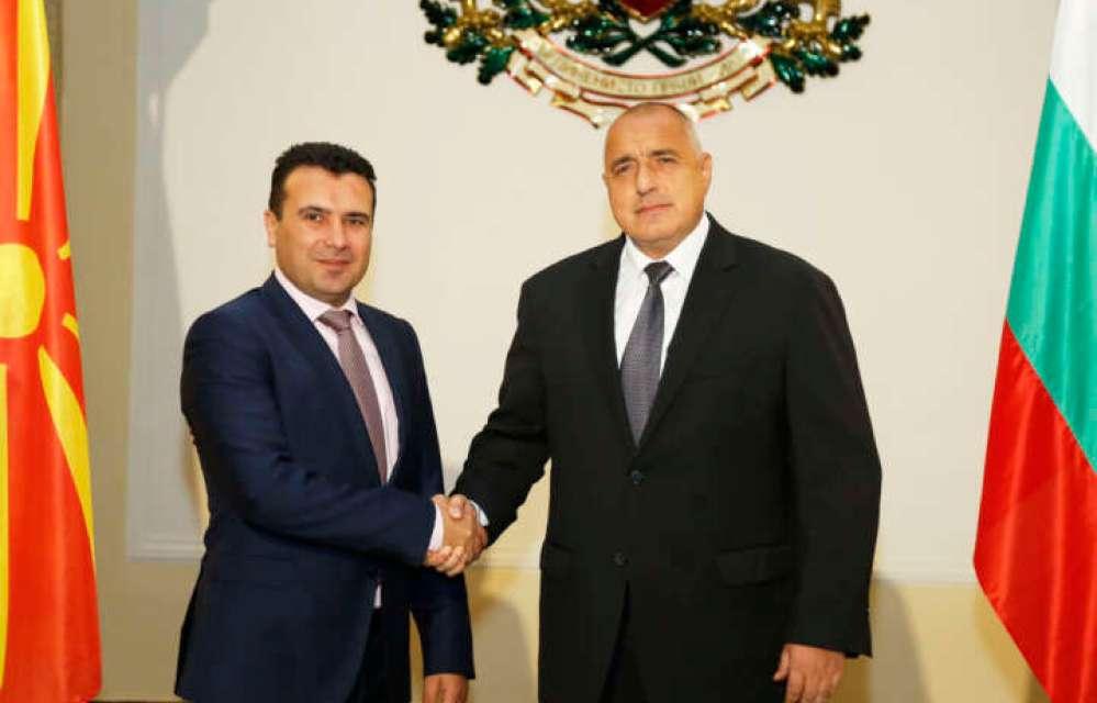 Македонија и Бугарија ќе потпишат десет договори за соработка