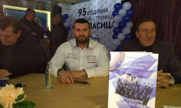 Фото – ФК Беласица слави 95 години постоење – најавуваат Прва лига и за скоро време Шампионска титула