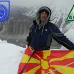"""Меморијален планинарски марш """"Д-р Георги Петков"""""""