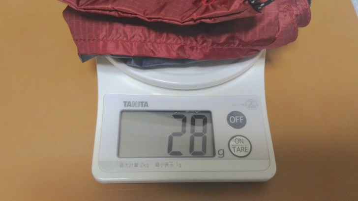 Sacoche−weight