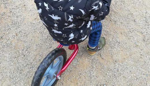 近所の子の自転車のチェーンを直せなかった話