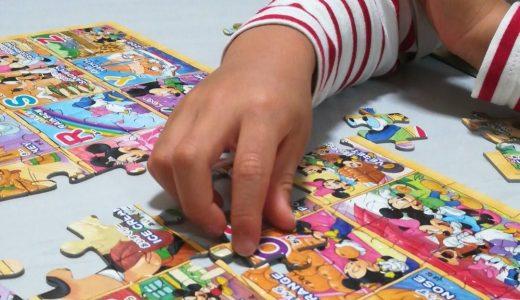 子ども(3歳)がジクソーパズルにはまった理由