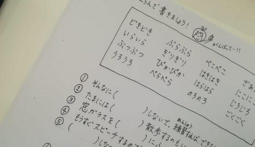 学生のモチベーション向上のためにできること!授業中の雑談のネタ@日本語学校