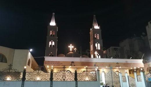 「アッサラームアライクム」と「インシアッラー」はエジプトのクリスチャンも使う