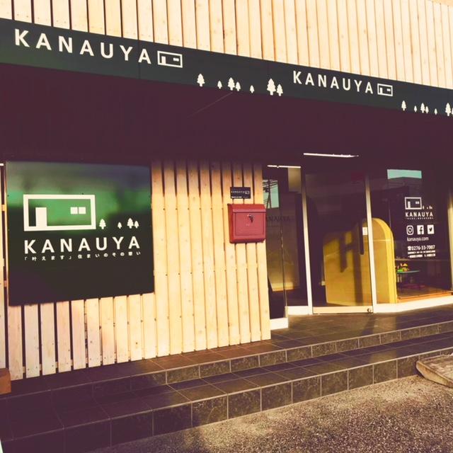 太田店の夕方