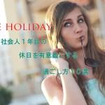 girl-410334_12801