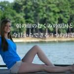 girl-421038_12801