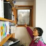 事務所の窓