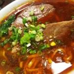 麻辣牛肉麺