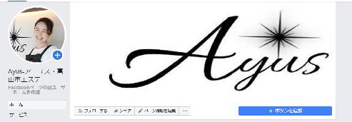 facebookpage_ayus