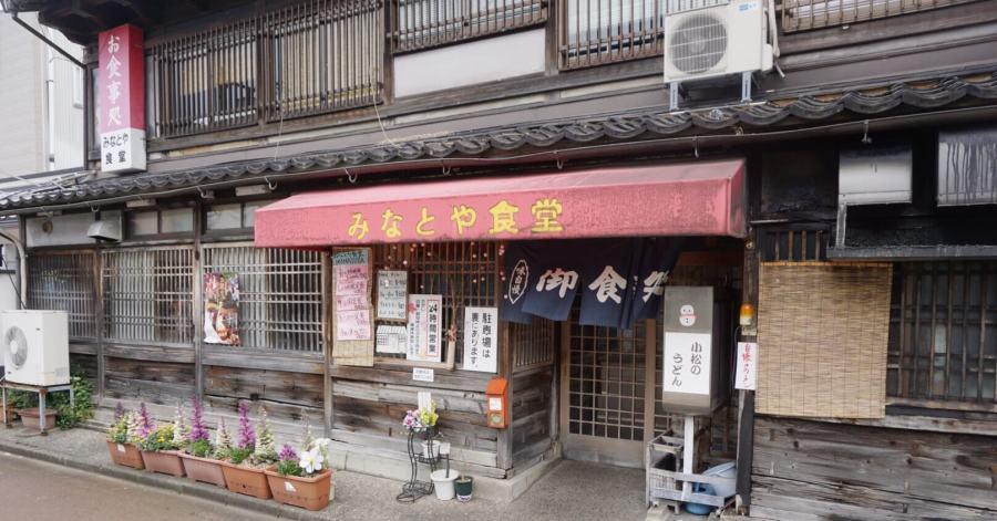 小松市で24時間営業の食堂『 みなとや食堂 』を発見 !! 昭和感漂う店内は一度足を運ぶべき !!