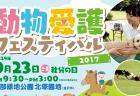 金沢駅周辺のレンタカーまとめ【料金比較込み】