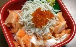 ワンコイン海鮮丼に大満足!! @金沢丼丸 久安店