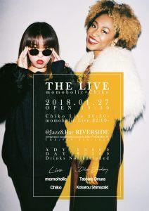 「 THE LIVE 」すべての音楽好き・音楽がもっと知りたいという人のための「生音」にこだわったイベントが1月27日に開催!!