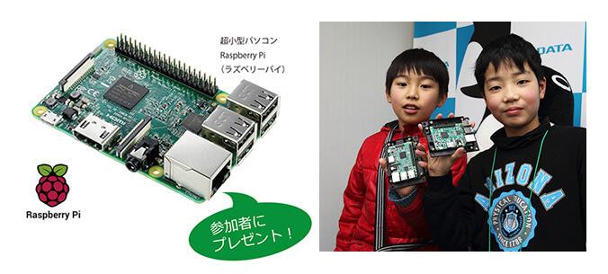 この春プログラミングデビュー!! アイ・オー・データ プログラミング教室がいよいよ金沢でも開催決定!!