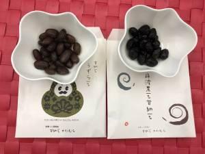 「 甘納豆 かわむら 」金沢にしかない激ウマ甘納豆 !! ギフトにも最適です!!