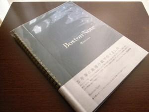 新品 未使用 無印良品 整うノート 3冊セット