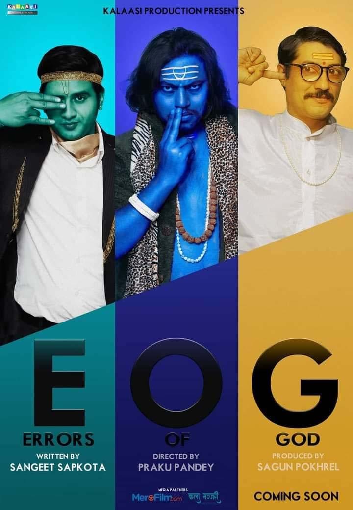 पोख्रेलको वेब सिरिज 'ईओजी'को पोस्टर सार्वजनिक