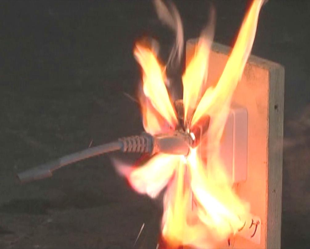 火災保険|電気の漏電やショートは補償されるか?
