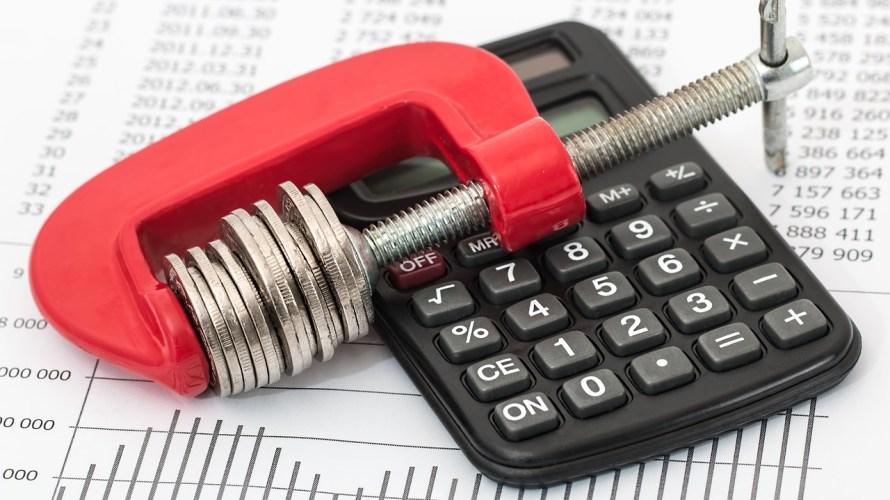 老齢年金の繰上げ支給と繰下げ支給