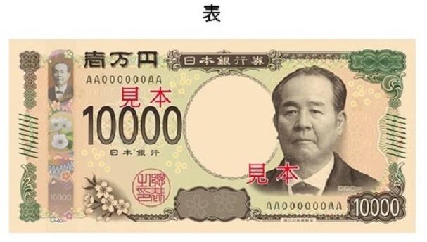 10000obverse