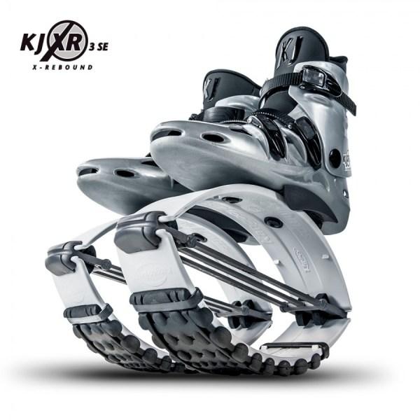 купить ботинки Kangoo Jumps джамперы казахстан астана